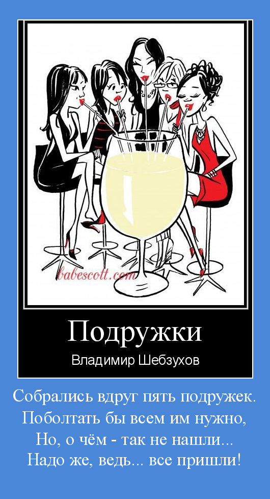 Владимир Шебзухов Женское - Страница 2 Seeo-_10