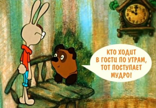 Владимир Шебзухов Стихи, сказки, детское - Страница 4 Seezeo12