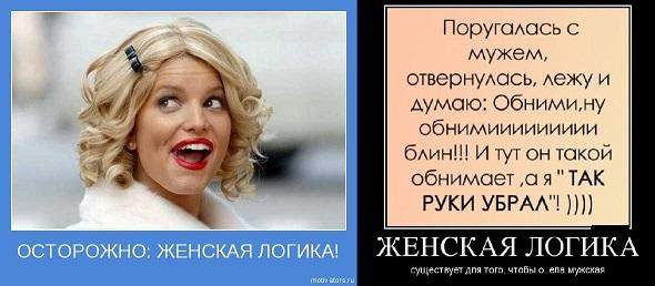 Владимир Шебзухов Женское - Страница 3 Snc12
