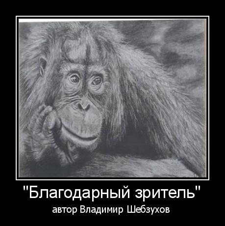 Владимир Шебзухов Стихи, сказки, детское - Страница 6 Sseo-110