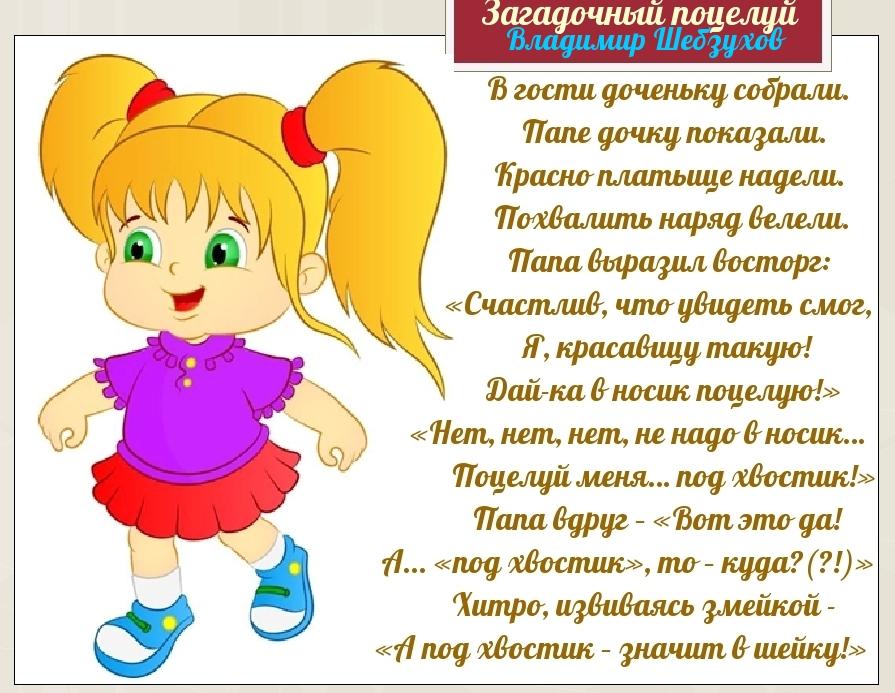 Владимир Шебзухов Детское для взрослых+7+10 - Страница 7 Sso_i-10