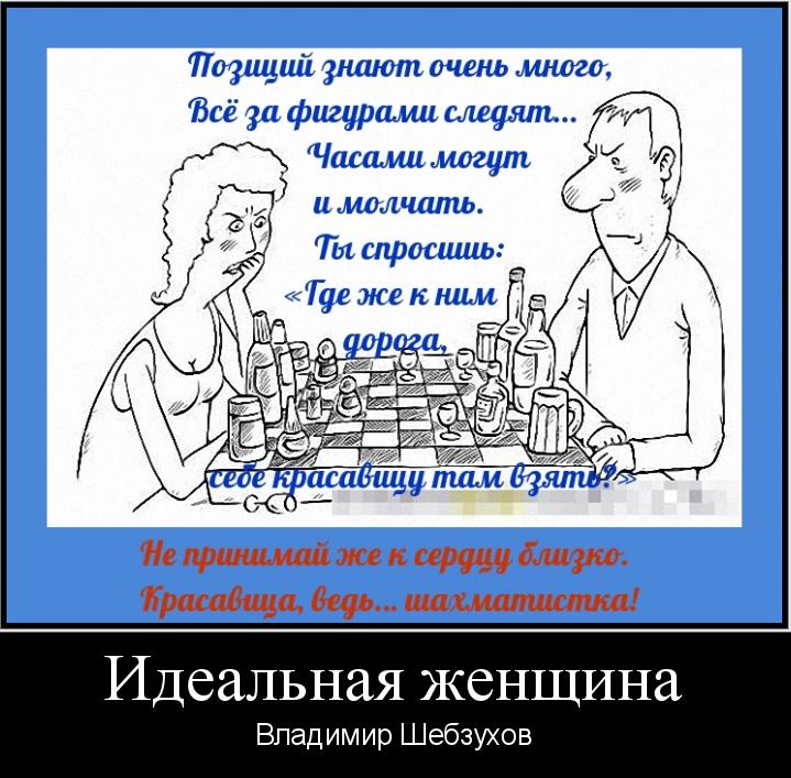 Владимир Шебзухов Женское - Страница 3 Szyc_z10