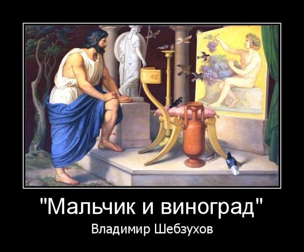 Владимир Шебзухов Притчи  - Страница 41 Y__nse10