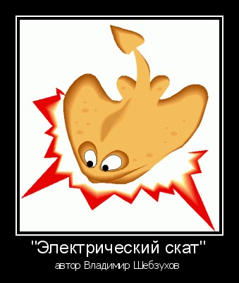 Владимир Шебзухов Стихи, сказки, детское - Страница 6 Yaaa_a10