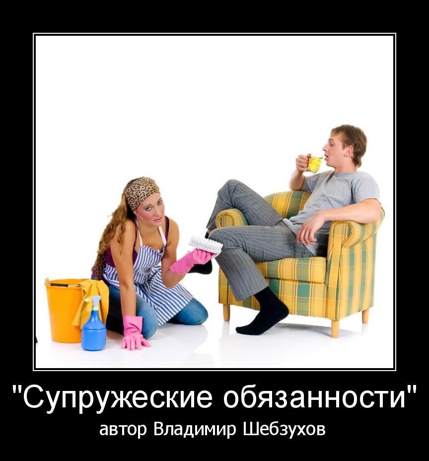 Владимир Шебзухов Женское - Страница 2 Ydedei10