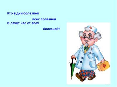 Владимир Шебзухов Притчи  - Страница 42 Yoc-4010
