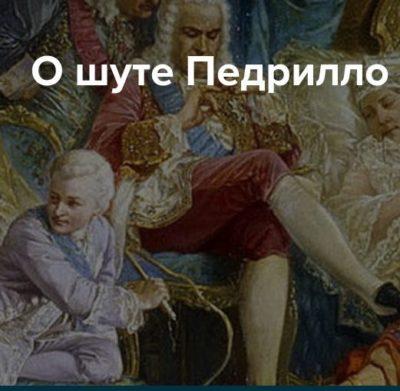 Владимир Шебзухов Притчи  - Страница 43 Zse-4012