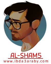 Al-SHAM5