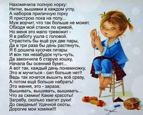 Счастливая поэзия - Страница 2 Fb_im891