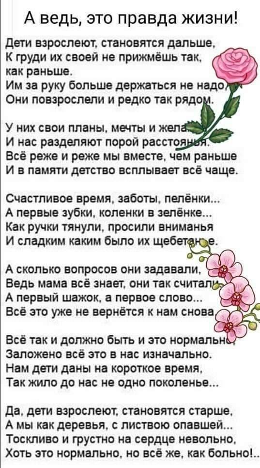 Счастливая поэзия - Страница 2 Fb_im971