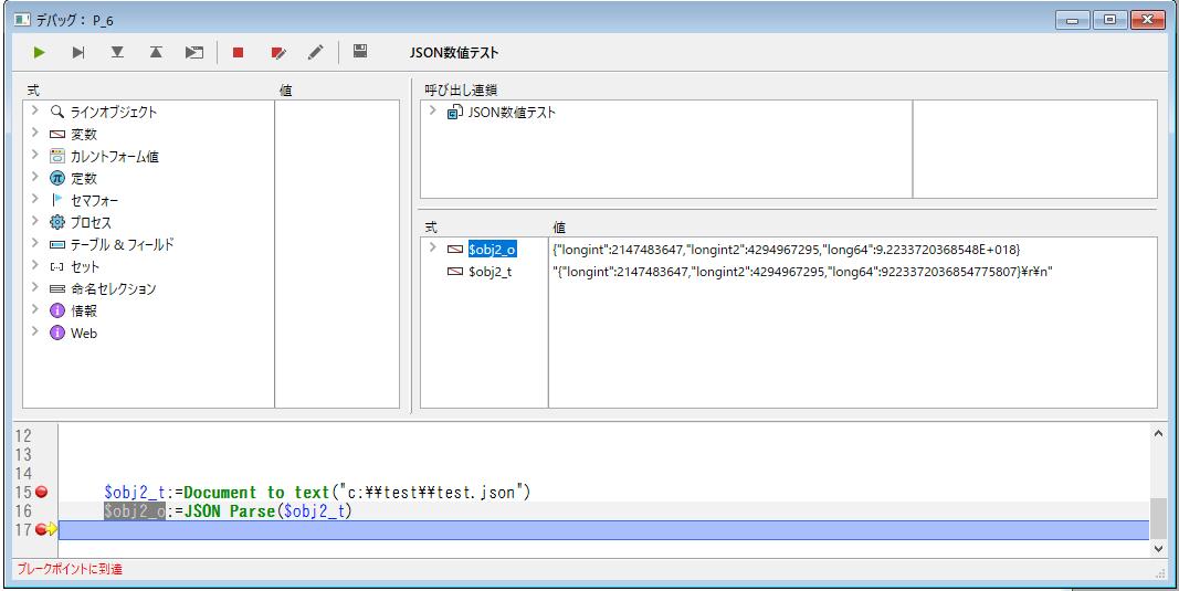 JSONから取得した数値が指数表現になる Aacaoa11