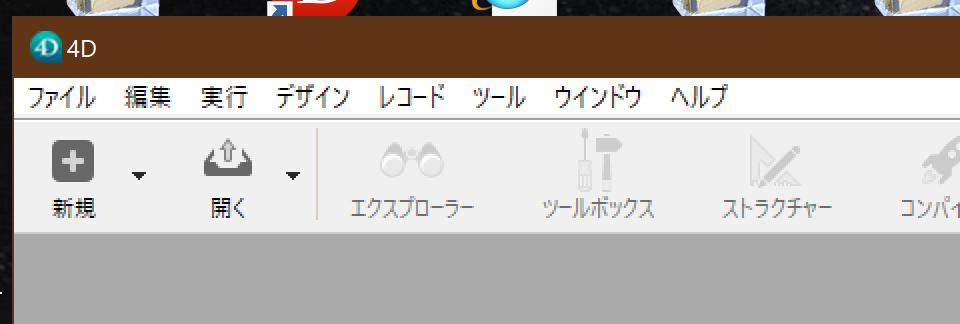 Windows版のHiDPI対応はまだかなぁ。 Aacaoa12