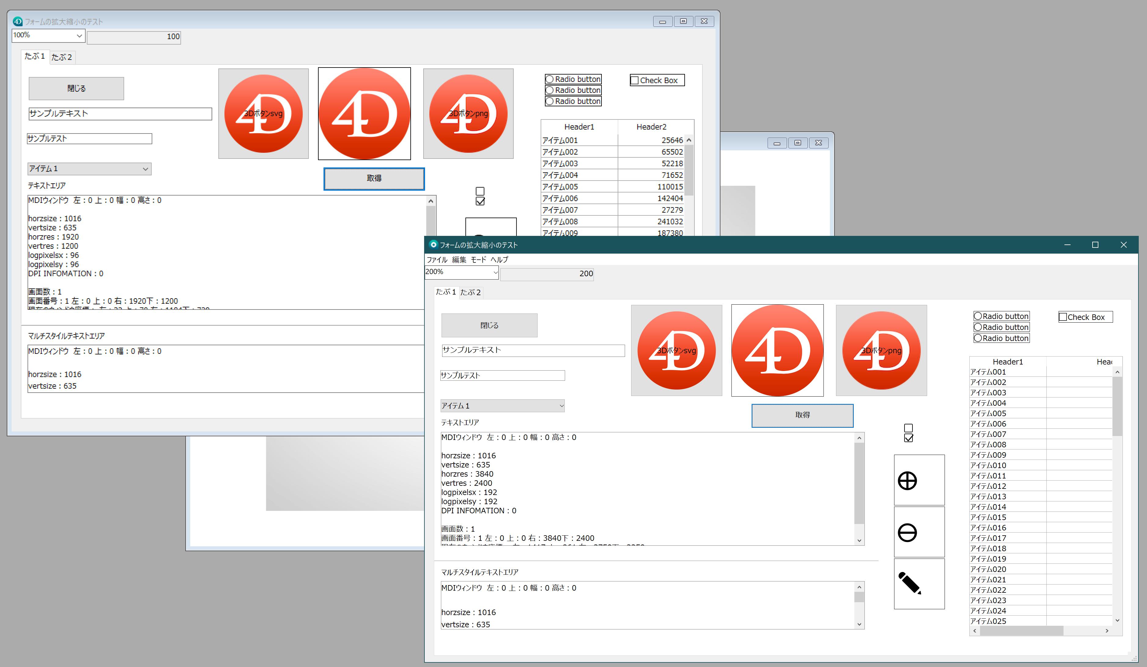Windows版のHiDPI対応はまだかなぁ。 Hidpic10