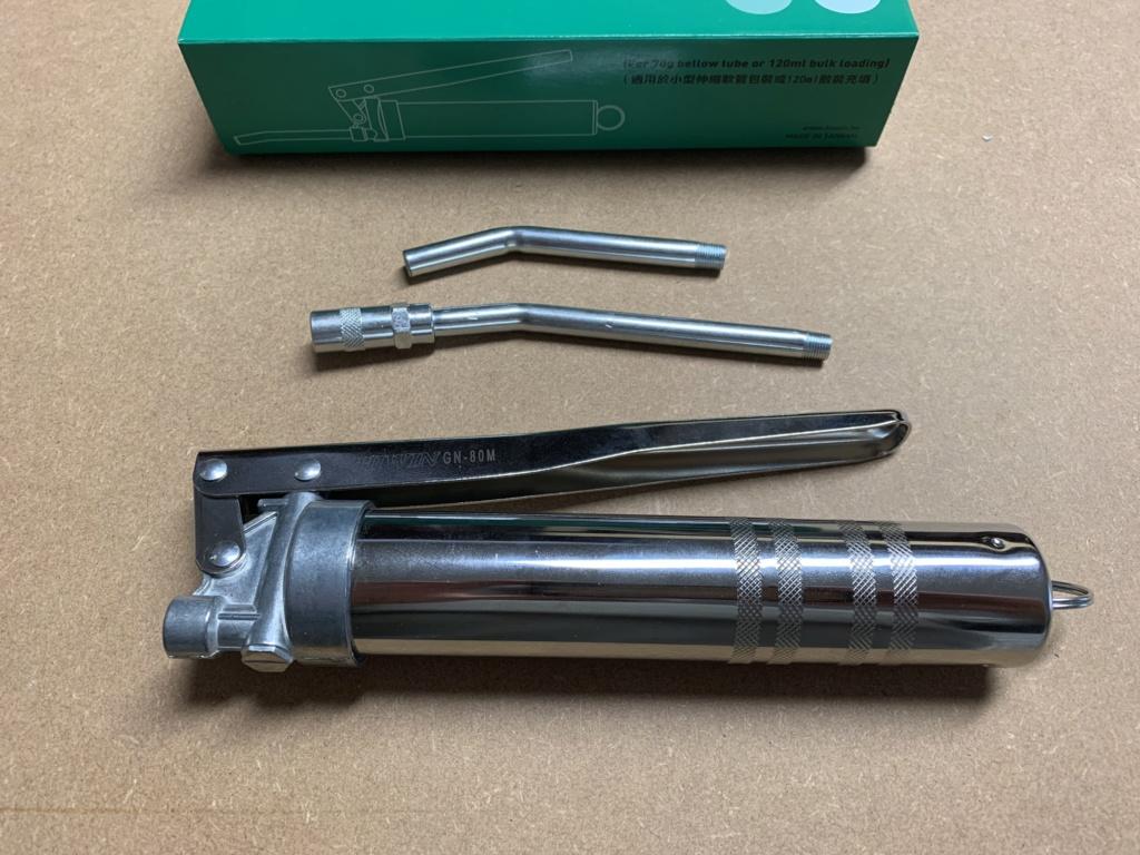Comment faut il entretenir sa CNC et avec quel produit ? Kit_111