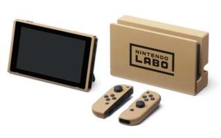 Nintendo Switch édition très limitée collectors de Nintendo Labo Ninten10