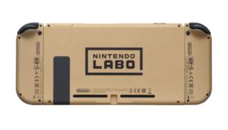 Nintendo Switch édition très limitée collectors de Nintendo Labo Switch11