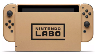 nintendo switch edition collector nintendo labo Switch12