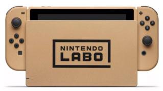 Nintendo Switch édition très limitée collectors de Nintendo Labo Switch12