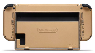 Nintendo Switch édition très limitée collectors de Nintendo Labo Switch13