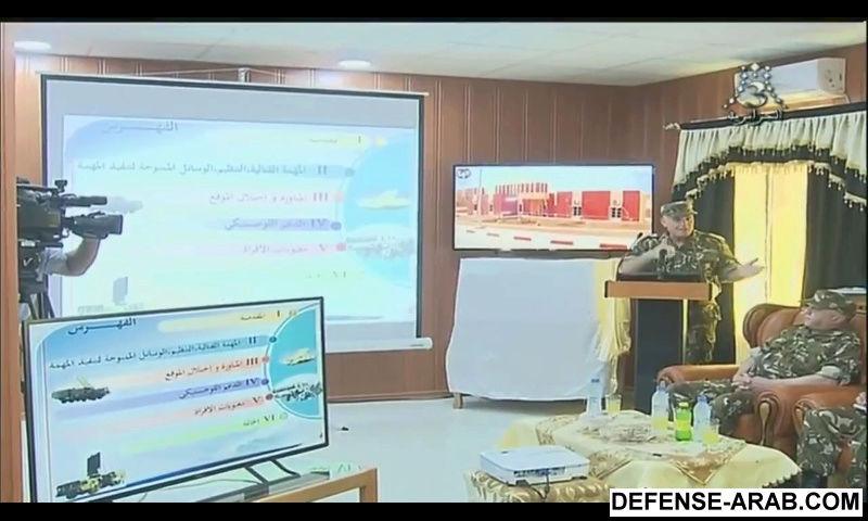 صورة توضح وجود منظومة الدفاع الجوي S-400 في الجزائر.. Screen10