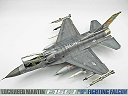 Mirage 2000D KittyHawk 1/32 - Page 2 Nov20218