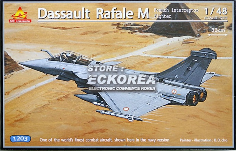 The mindless purchases of NC-900 - Les achats inconsidérés d'NC-900 - Page 11 Rafale54