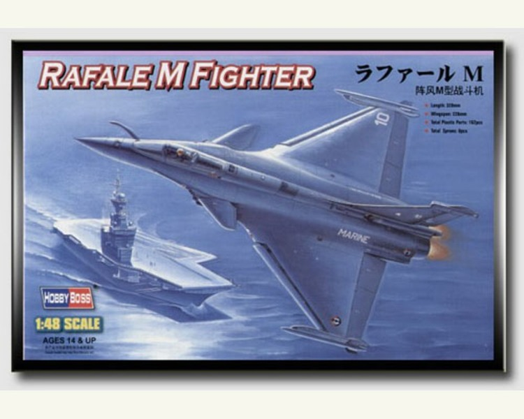 The mindless purchases of NC-900 - Les achats inconsidérés d'NC-900 - Page 11 Rafale55