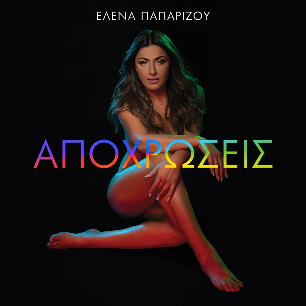 "Helena Paparizou - album ""Apohrosis"" - Página 2 13937110"