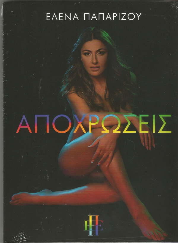"Helena Paparizou - album ""Apohrosis"" - Página 3 R-166410"
