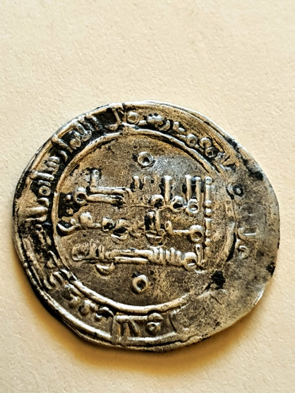 Díham de Al-Hakam II, 358 H, Medina Azahara 20200757