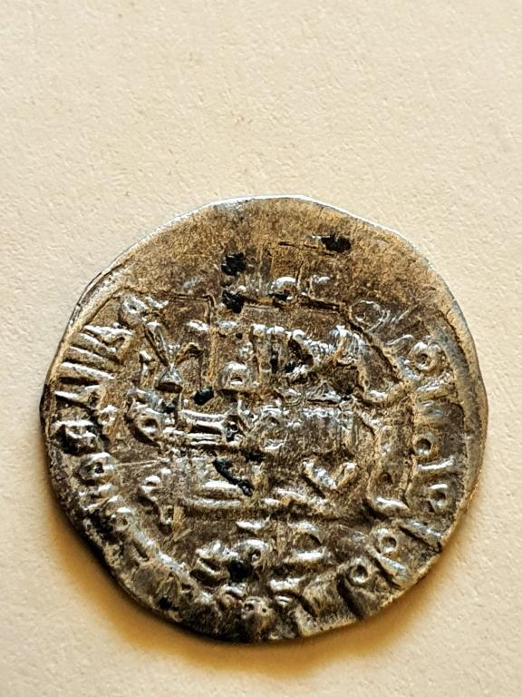 Díham de Al-Hakam II, 358 H, Medina Azahara 20200758