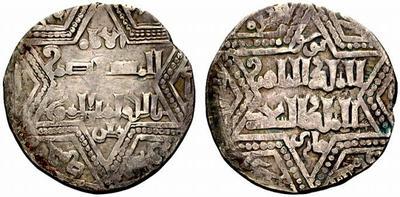 Dírham Artuquid, Najm al-din Ghazi, Mardin, 648 H 22597610