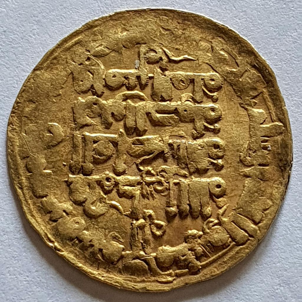 Dinar Ghaznavid, a nombre del califa abassí al-Qadir billah, Mahmud, Nishapur, 413 H 2318b10