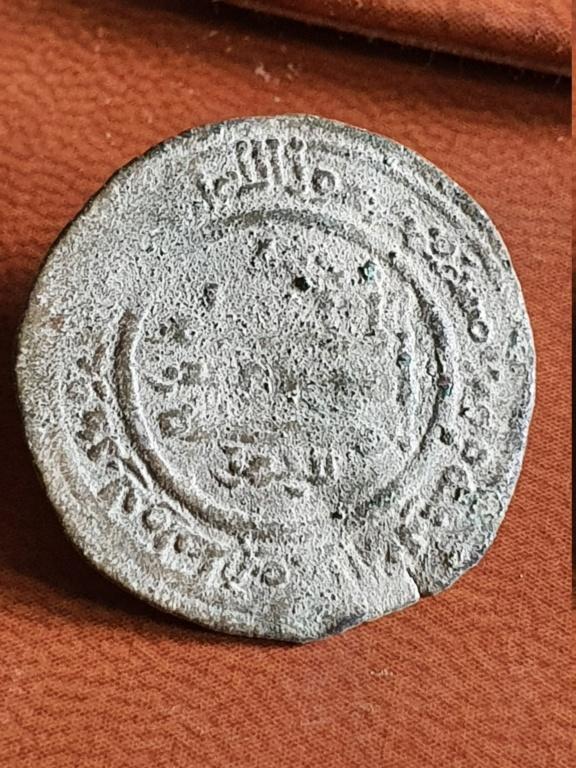 Dírham de al-Hakam II, 351-356 H Arabei10