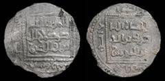 Dirham al-Nasir Salah ad-Din Yusuf ibn Ayyub (Saladino) - Damasco AH564-589 Saladi10