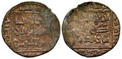 Dirham al-Nasir Salah ad-Din Yusuf ibn Ayyub (Saladino) - Damasco AH564-589 Saladi11