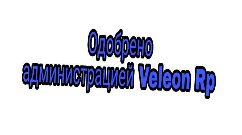 Заявления на пост Лидера Ohovl_12