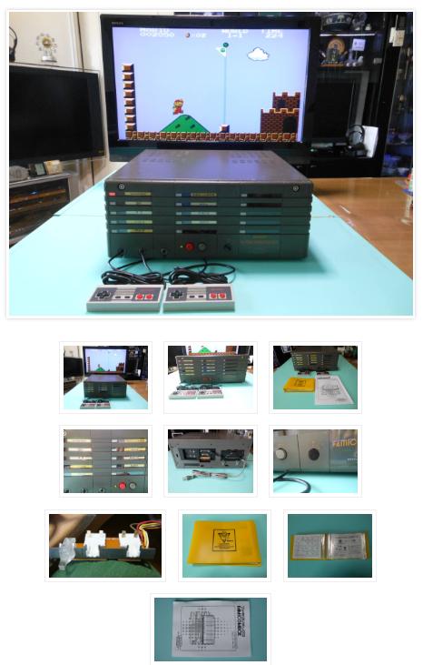 A vendre au Japon : Une Famicom box ! Adel10