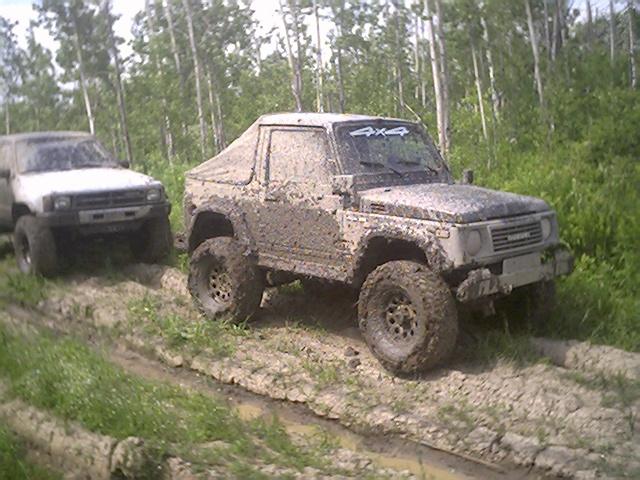 Quad et Jeep! Jun24610