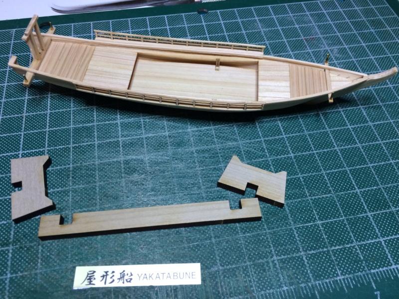 Mini Yakatabune Img_0780