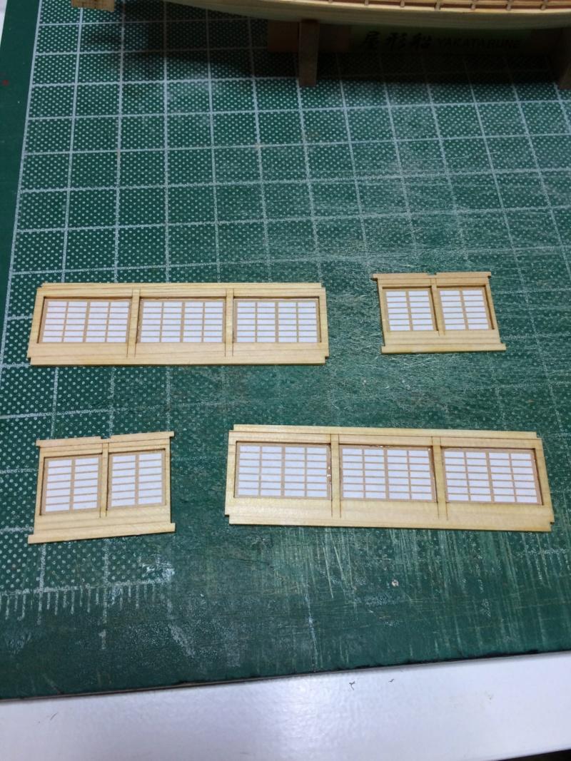 Mini Yakatabune Img_0788
