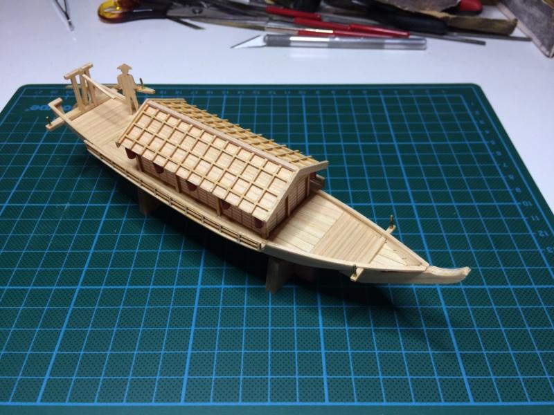 Mini Yakatabune Img_0817