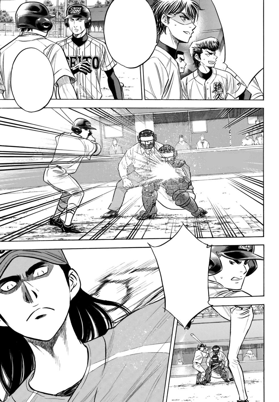 × Dark Storm × .. حيـن تعـصـف ريـآح الـإبدآع ! | Anime & Manga Translation - صفحة 2 Picsar10