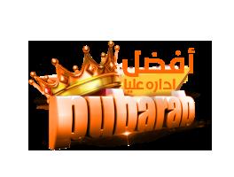 ألف مبروك وسام أفضل إدارة عليا لـ OuSsaMa BeDdAi 22010