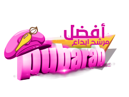 الف مبروك وسام الرتبة للمبدع علي الرسام 2233310