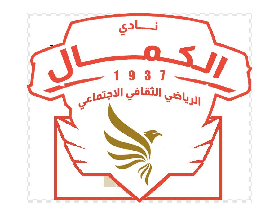 عايز شعار لنادي رياضي  Untit169