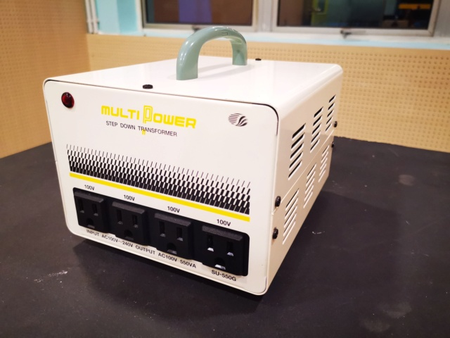 Multi Power Step Down Transformer (New) Img_2010