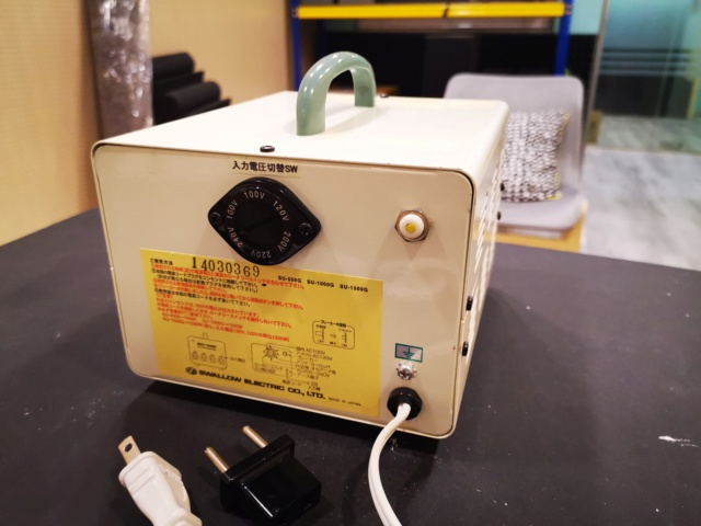 Multi Power Step Down Transformer (New) Img_2011