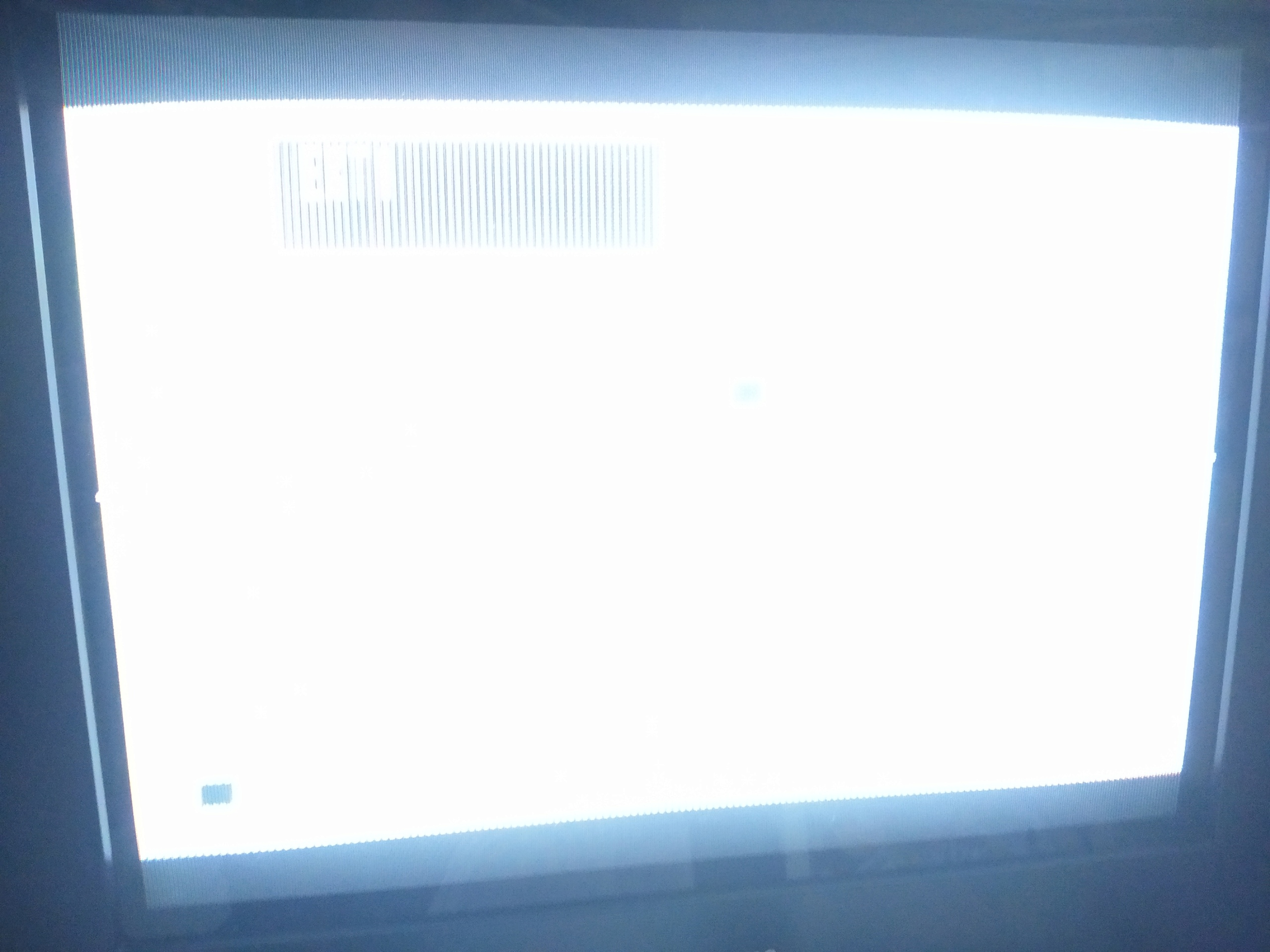 MEGADRIVE 1 Ecran bizarre Img_2016
