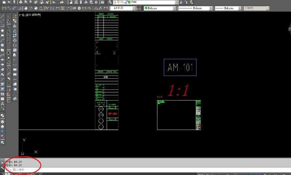 【發帖精華】AutoCAD模型空間及配置空間批量打印(列印)軟件 - 頁 17 24276610